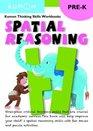 Spatial Reasoning Grade Pre-k