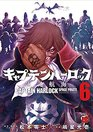 Captain Harlock Dimensional Voyage Vol 6