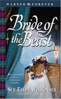 Bride of the Beast (MacKenzie, Bk 2)