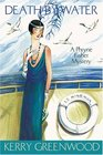Death by Water (Phryne Fisher, Bk 15)