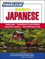 Basic Japanese: Learn to Speak and Understand Japanese with Pimsleur Language Programs (Simon & Schuster's)