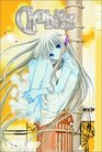 Chobits Vol1