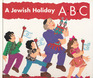 Jewish Holiday ABC