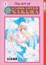 THE ART OF CARDCAPTOR SAKURA #3