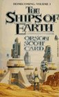 The Ships of Earth (Homecoming, Bk 3)