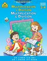 Multiplication and Division 3-4 Bilingual I Know It