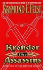 Krondor the Assassins (The Riftwar Legacy, Book 2)