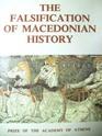 The Falsification of Macedonian History