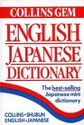 Collins Gem Shubun English-Japanese Dictionary (Collins Gem)
