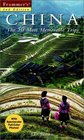Frommer's China The 50 Most Memorable Trips