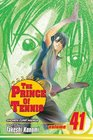 The Prince of Tennis Vol 41
