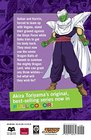 Dragon Ball Full Color Freeza Arc Vol 3