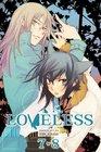 Loveless Vol 4