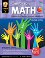 Common Core Math Grade 5 Activities That Captivate Motivate  Reinforce