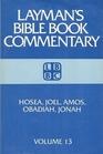Laymans Bible Book Commentary: Hosea, Joel, Amos, Obadiah, and Johah (Layman's Bible Book Commentary, 13)