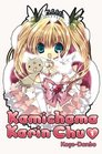 Kamichama Karin Chu Vol 1