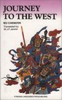Journey to the West (3 Volume Set)