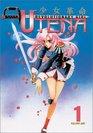 Revolutionary Girl Utena, Vol. 1: To Till