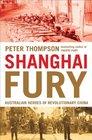 Shanghai Fury