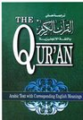 The Qur'an: English translation