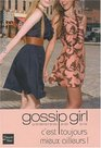 Gossip Girl Tome 15