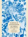 Science and Civilisation in China Volume 5 Chemistry and Chemical Technology Part 12 Ceramic Technology
