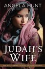 Judah's Wife A Novel of the Maccabees