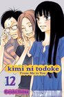 Kimi ni Todoke: From Me to You, Vol. 12