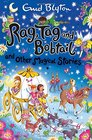 Rag Tag and Bobtail and other Magical Stories