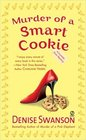 Murder Of A Smart Cookie  (Scumble River, Bk 7)
