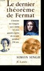 Le Dernier Thorme de Fermat