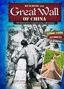 Building the Great Wall of China An Interactive Engineering Adventure