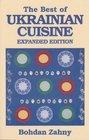 Best of Ukrainian Cuisine (Hippocrene International Cookbook Series)