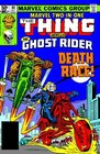 Essential Ghost Rider Volume 3 TPB