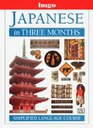 Hugo Language Course Japanese In Three Months