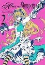 Alice in Murderland Vol 2