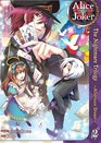 Alice in the Country of Joker: Nightmare Trilogy Vol 2, Afternoon Dream