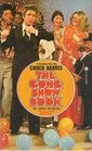 The Gong Show book