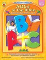 Fun Faith-Builders Abcs Of The Bible - Coloring Fun From A To Z