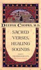 Sacred Verses, Healing Sounds: The Bhagavad Gita (Audio Cassette)