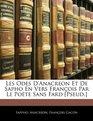 Les Odes D'anacreon Et De Sapho En Vers Franois Par Le Pote Sans Fard
