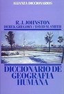Diccionario de geografia humana/ Dictionary of Human Geography