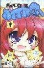 Mon-Star Attack 01