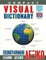 Compact Visual Dictionary