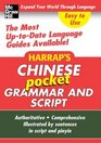 Harrap's Pocket Chinese Grammar and Script
