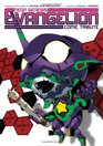 Neon Genesis Evangelion Comic Tribute