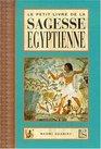 Le petit livre de la sagesse gyptienne