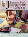 Sew and Quilt Japanese Quilt Decor