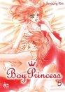 Boy Princess: Volume 5 (Boy Princess)