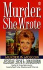 Murder in Moscow (Murder, She Wrote, Bk 10)